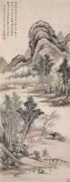 王宸 甲辰(1784年)作 草堂闲坐 立轴 - 王宸 - 中国古代书画 - 2006秋季拍卖会 -中国收藏网
