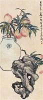 商言志 1923年作 桃 立轴 设色纸本 -  - 中国书画 - 2006秋季文物艺术品展销会 -收藏网