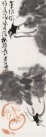 菜根绿 立轴 设色纸本 - 许麟庐 - 中国书画 - 2006年迎春拍卖会 -收藏网