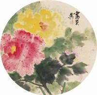 谢稚柳(1910-1997)富贵图 - 139818 - 中国书画(二) - 2007秋季艺术品拍卖会 -收藏网