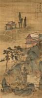 海屋添寿 立轴 设色绢本 - 尤求 - 中国书画 - 2008年127期艺术品拍卖会 -收藏网