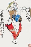 程十发   小河趟水 -  - 中国书画 - 广东宝通拍卖公司艺术精品拍卖会 -中国收藏网