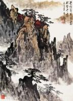 粉彩寿字盘 (一对) -  - 瓷器杂项 - 2009大型艺术精品拍卖会 -收藏网