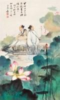 """荷花高士 立轴 设色纸本 - 116070 - 中国书画 - 2011春季""""金融与收藏""""拍卖会 -中国收藏网"""