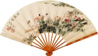 采藕图 成扇 纸本 - 116070 - 中国书画 - 2011金秋艺术品大型拍卖会 -收藏网