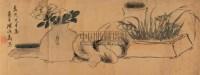 水仙 横幅 设色绢本 - 陈鸿寿 - 中国书画(二) - 2006年秋季艺术品拍卖会 -中国收藏网