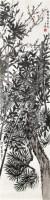 三友图 立轴 设色纸本 - 11271 - 中国书画一 - 2012年迎春拍卖会 -收藏网