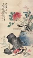 五福三多百事如意图 立轴 设色纸本 - 张星阶 - 中国书画(一) - 2006年秋季艺术品拍卖会 -收藏网