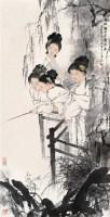王茂飞 四美图 立轴 设色纸本 - 王茂飞 - 中国书画 - 2006年秋季拍卖会 -收藏网