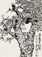 苍鹰古松 镜片 纸本 - 方济众 - 方济众小品专场 - 2011年春季拍卖会 -收藏网
