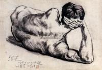 人体 素描 - 126452 - 绍晋斋暨立派艺术中心藏中国油画、雕塑、水彩 - 2006冬季艺术品拍卖会 -收藏网