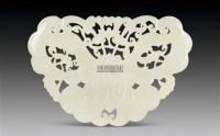 白玉透雕蝴蝶纹挂件 -  - 中国玉器杂项专场 - 2011首届秋季拍卖会 -收藏网