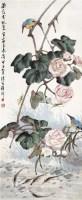 花鸟 镜心 设色纸本 - 4892 - 中国书画 - 2011秋季艺术品拍卖会 -收藏网