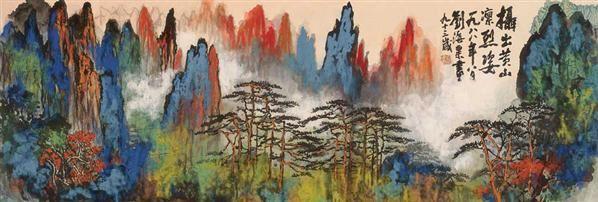 北京翰海拍卖有限公司 2007季春第57期拍卖会 中国书画(一) 刘海粟图片