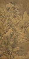 刘珏(1410-1472)寒派积雪图 - 1325 - 中国书画(一) - 2007秋季艺术品拍卖会 -收藏网