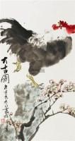 大吉图 立轴 纸本 - 131214 - 中国书画 - 2011金秋艺术品大型拍卖会 -收藏网