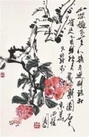 石榴 画片 设色纸本 - 123081 - 中国书画(一) - 2011秋季拍卖会 -收藏网