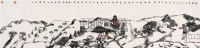 聂鸥 乙亥(1995年)作 人物 镜心 纸本 - 聂鸥 - 中国书画(三) - 2006年第4期嘉德四季拍卖会 -收藏网