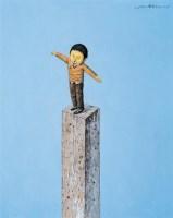 我想飞 布面 丙烯 - 156656 - 名家西画 当代艺术专场 - 2008年春季拍卖会 -收藏网