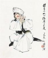 维吾尔族舞 镜片 设色纸本 - 4527 - 中国书画二 - 2011秋季书画专场拍卖会 -收藏网