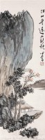 山水 立轴 设色纸本 - 1518 - 中国书画(一) - 2006年秋季拍卖会 -收藏网