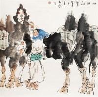 草原初雪 立轴 设色纸本 - 114744 - 中国书画 - 2011秋季艺术品拍卖会 -收藏网