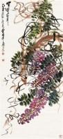 紫雪蒙茸 立轴 设色纸本 - 曹用平 - 中国书画 - 2011年春季艺术品拍卖会 -收藏网