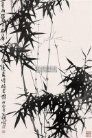墨竹 立轴 水墨纸本 - 刘昌潮 - 岭南名家书画 - 2006广州冬季拍卖会 -收藏网