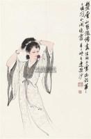 簪花图 镜心 设色纸本 - 116765 - 中国书画专场 - 首届艺术品拍卖会 -收藏网