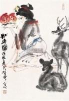 献寿图 镜片 设色纸本 - 117994 - 书画专场 - 2011年夏季艺术品拍卖会 -收藏网