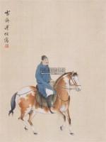 人马图 镜片 设色绢本 - 18322 - 中国书画一 - 2011春季书画大型拍卖会 -收藏网