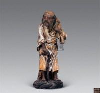 陈渭岩制铁拐李像 -  - 瓷器 玉器 工艺品 - 2008年夏季拍卖会 -收藏网