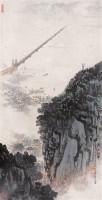 扬子江畔 立轴 设色纸本 - 宋文治 - 中国书画 - 2006年迎春拍卖会 -收藏网