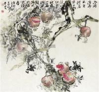 石榴 画心 设色纸本 - 129667 - 中国书画(一) - 2011秋季拍卖会 -中国收藏网