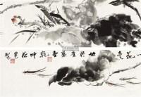 """清趣 设色纸本 -  - 中国书画专场 - 2011""""美洲俱乐部""""艺术品专场拍卖会 -中国收藏网"""