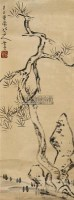 松石 镜心 纸本 - 八大山人 - 大众典藏 - 2011年第六期大众典藏拍卖会 -收藏网