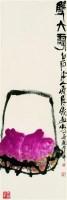 双大寿 -  - 中国书画 - 2007秋季艺术品拍卖会 -收藏网