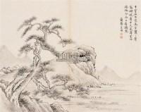 山水 镜心 水墨纸本 -  - 中国书画(一) - 2006年秋季拍卖会 -收藏网