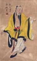 人物 镜心 纸本 -  - 中国书画 - 2011中国艺术品拍卖会 -收藏网