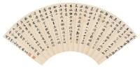 林则徐  书法 - 林则徐 - 书画 - 2007年新年拍卖会 -中国收藏网