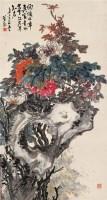 总领群芳 立轴 设色纸本 - 符铸 - 中国书画(二) - 2006秋季文物竞买会 -中国收藏网