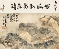山水 立轴 设色纸本 - 石涛 - 书画杂项 - 2010春季艺术品拍卖会 -收藏网