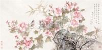 荣华富贵 软片 设色纸本 - 周午生 - 中国书画(一) - 2011春季中国书画拍卖会 -收藏网