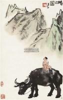 看山图 立轴 设色纸本 - 李可染 - 中国书画专场 - 首届艺术品拍卖会 -收藏网