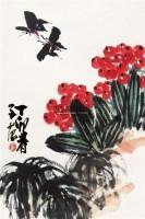 蝶恋花 立轴 设色纸本 - 116481 - 中国书画专场 - 2011夏季艺术品拍卖会 -收藏网