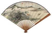 山水 书法 成扇 设色纸本 -  - 中国扇画专场 - 2011年秋季艺术品拍卖会 -收藏网