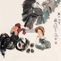 人物 镜片 纸本 - 116015 - 文物商店友情提供 - 庆二周年秋季拍卖会 -收藏网