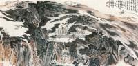 雁荡胜概 镜框 设色纸本 - 116006 - 浙江四大家专场 - 2011年春季艺术品拍卖会 -收藏网