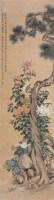 傲雪吐芬 立轴 设色纸本 -  - 中国书画 - 2010秋季艺术品拍卖会 -收藏网