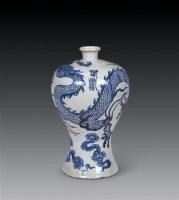 明洪武 青花龙纹梅瓶 -  - 瓷杂专场 - 2006年秋季艺术品拍卖会 -收藏网